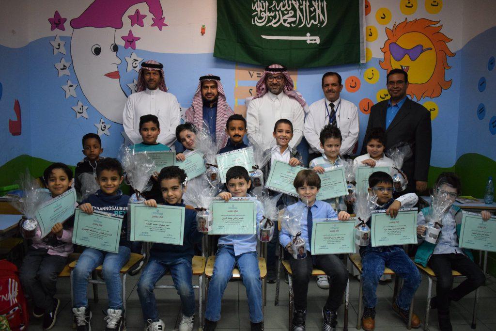 تكريم طلاب الصف الأول الابتدائي