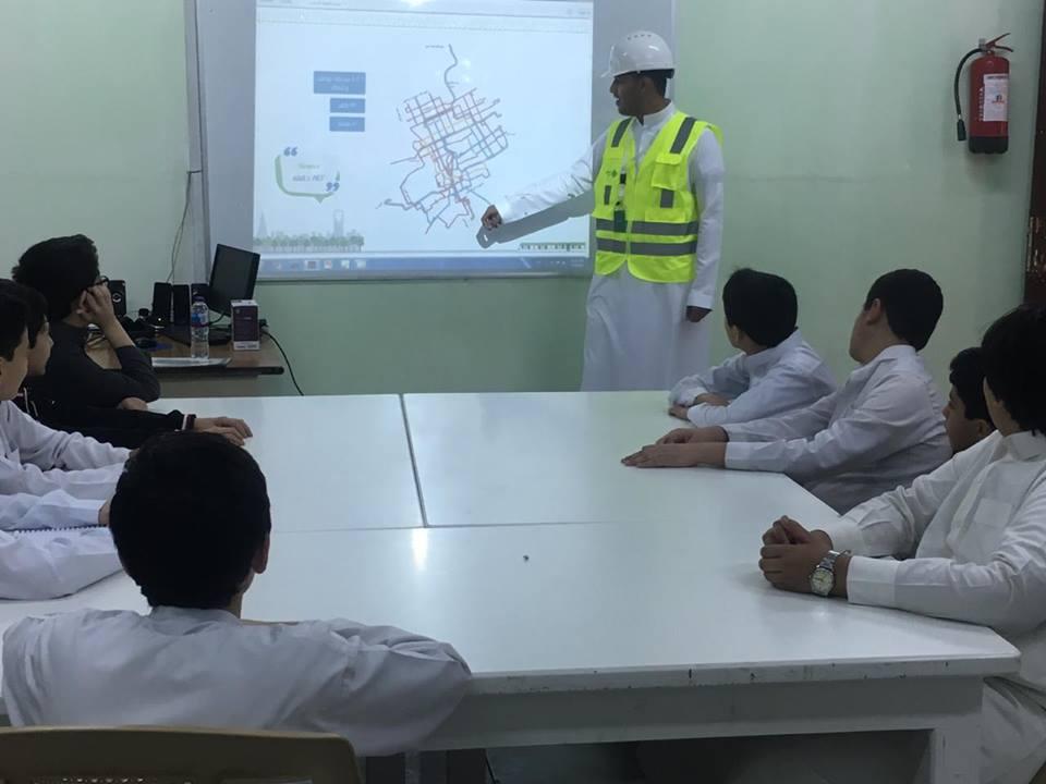 قطار الرياض وأهميته في توفير الوقت والجدهد والمال